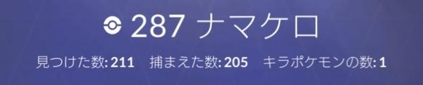 20190608_194545.jpg