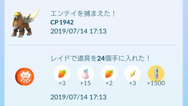20190714_171407.jpg
