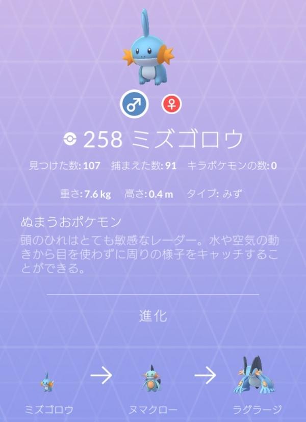20190721_160655.jpg