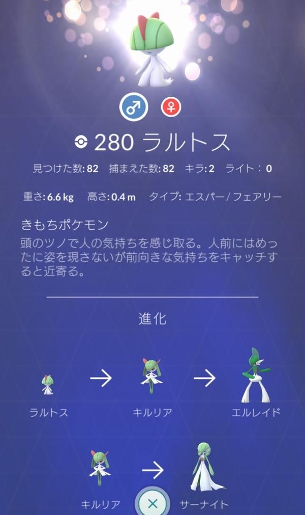20190803_160150.jpg