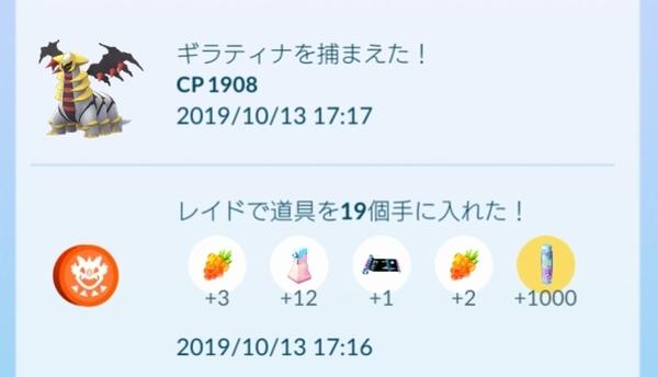 20191013_171822.jpg