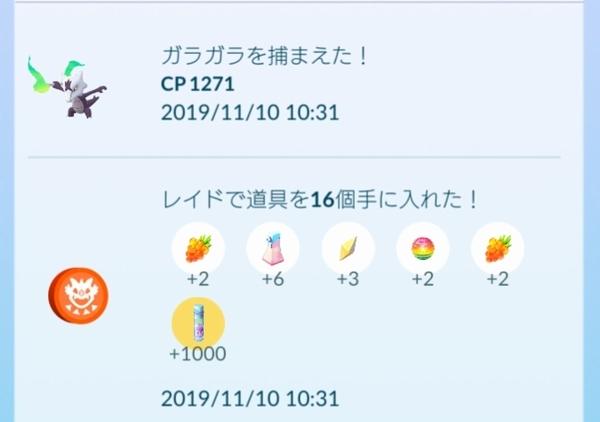 20191110_103243.jpg