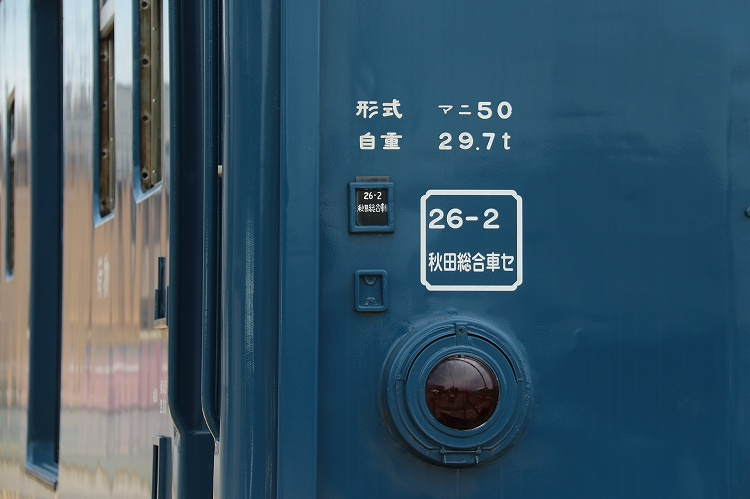 2019_05_26-IMG_3990.jpg