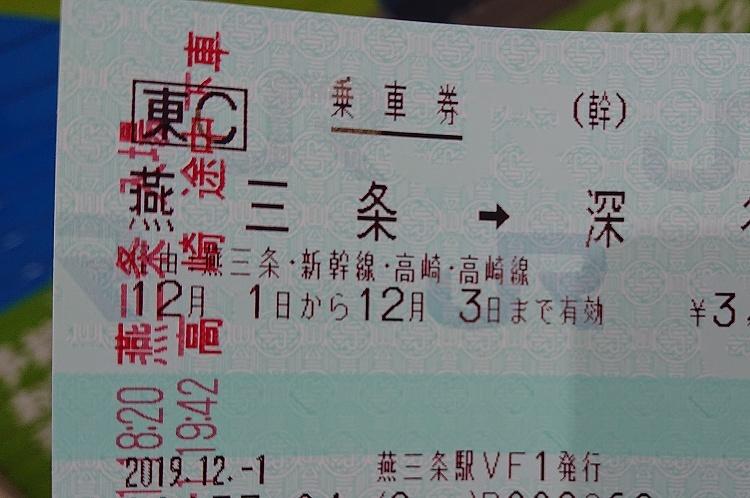 2019_12_01-DSC_1947.jpg