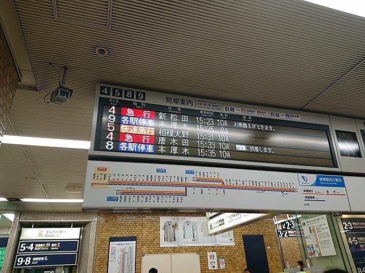 2019_12_07-DSC_2015.jpg
