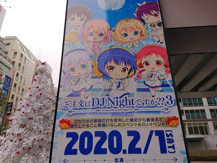 2019_12_21-DSC_2076.jpg