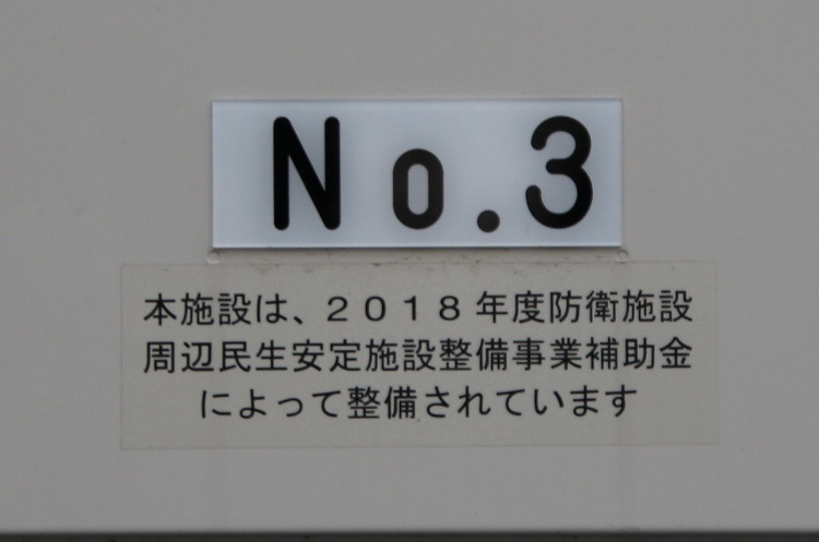 2020_01_26-IMG_4116.jpg