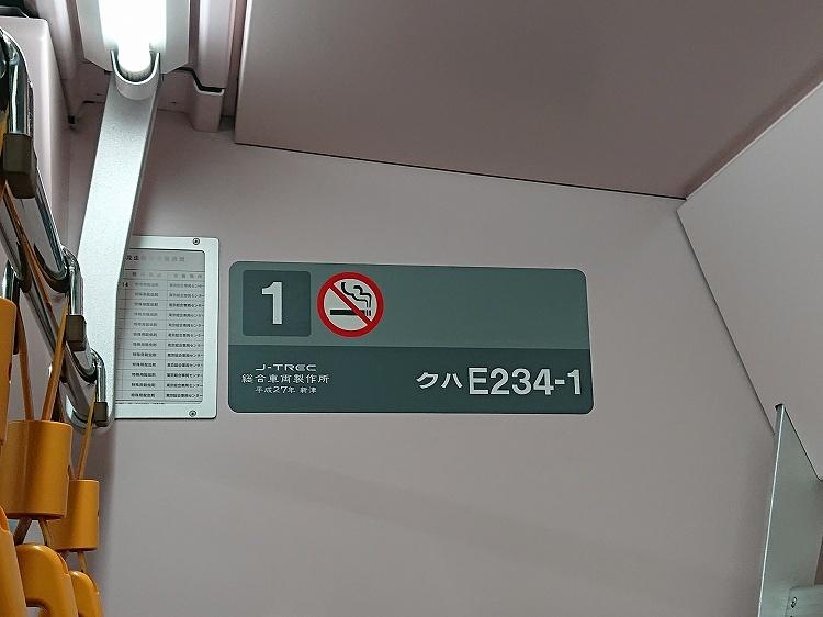 2020_09_26-DSC_4690.jpg