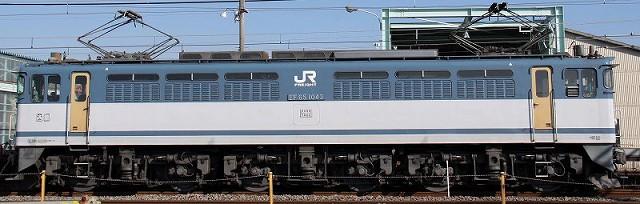 EF65-1043