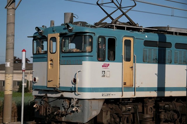 EF65-1127-2