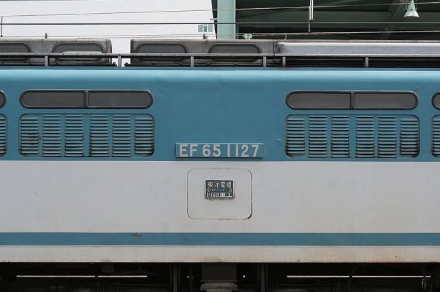 EF65-1127メーカーズ