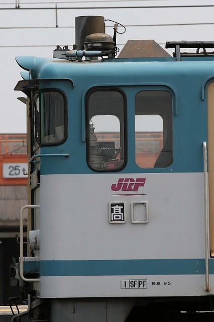 EF65-1127-1