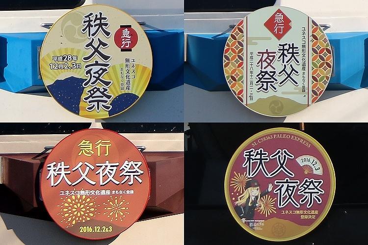 2016~12~03-yomatsuri.jpg