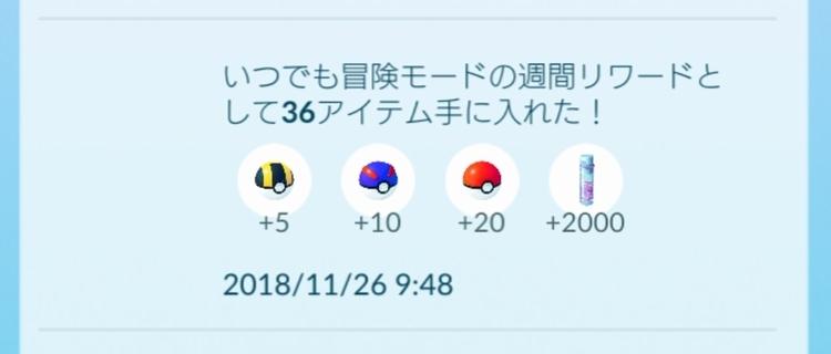 20181126_213215.jpg
