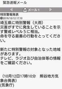 20191012_171111.jpg